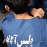 کار زشت خواستگار شیاد برای اخاذی از یک دختر تهرانی