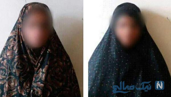 دو دختر تهرانی