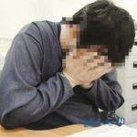 جنایت عشقی در تهران با قتل جوانی که عاشق زن برادرش بود