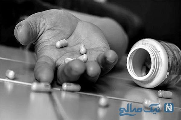 واقعیت ماجرای خودکشی مادر و کودک تهرانی بخاطر مرگ کرونایی شوهر