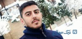 شهادت مأمور پلیس تهران میلاد خسروی در جدال با تبهکاران مسلح