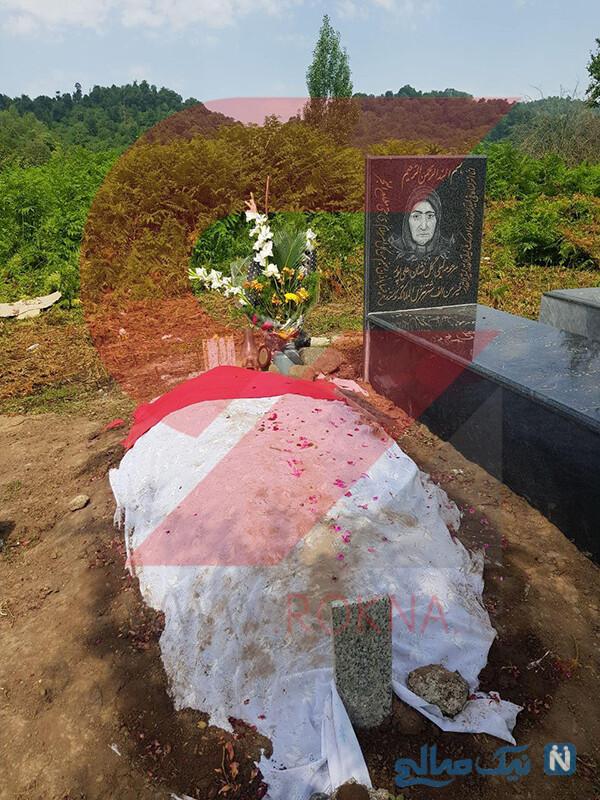 قبر رومینا اشرفی