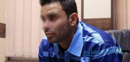 دستگیری وحید خزایی چهره جنجالی اینستاگرام در فرودگاه امام خمینی