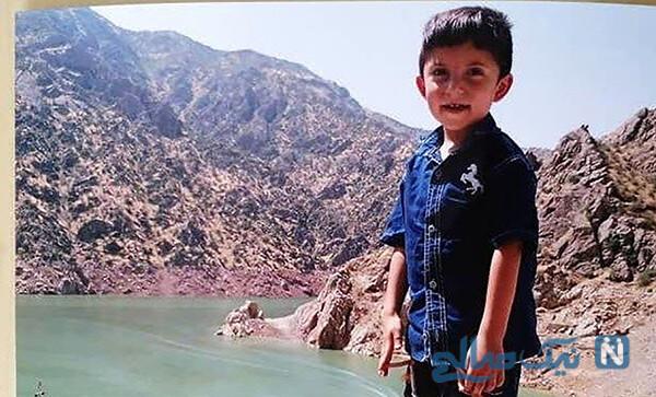 پسر 5 ساله کرمانشاهی