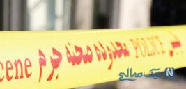جنایت هولناک مرد قناد در کرج به خاطر همسر سابق