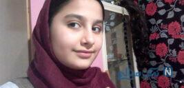 کشتن دختر نوجوان حدیث ۱۰ ساله در خوی توسط پدر بی رحم