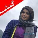 جزئیات گم شدن دختر ورزشکار سها رضانژاد در کردکوی گلستان