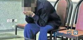 خواستگاری قاتل تهرانی از زن مقتول پس از جنایت فجیع