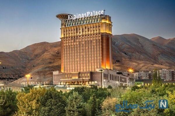 جنایت هتل اسپیناس پالاس