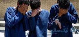 باند برمودا عاملان آزار شیطانی ۳۶ زن و دختر در مشهد بر دار مجازات + عکس چهره باز