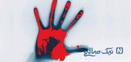 ماجرای دلخراش قتل عام وحشیانه زن جوان و دو دختر خردسالش در مشهد