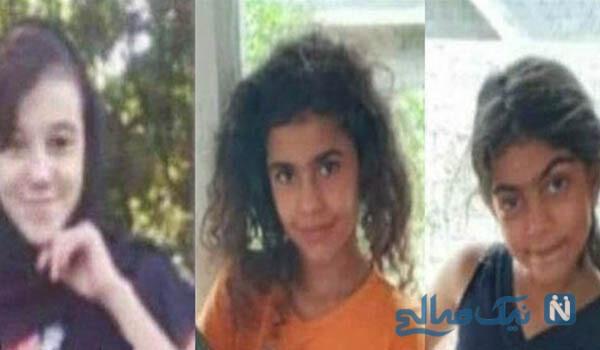 مرگ سه کودک