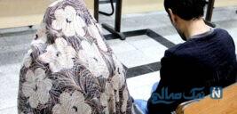 نقشه شوم دختر و پسر عاشق پیشه برای مهندس پولدار تهرانی