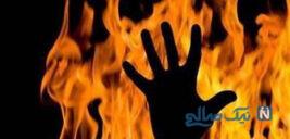 ماجرای دردناک مرگ تلخ دو خواهر در آتش خشم شوهر در روستای زنگو