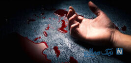 بریدن سر یک مرد در جنایت خانه مجری توسط رقیب عشقی