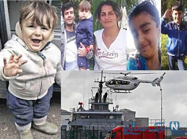 خانواده پناهجوی ایرانی