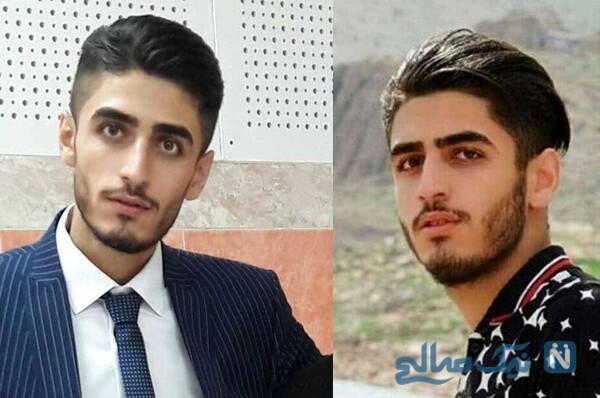 قاتلان جوان مهابادی