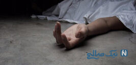 قتل وحشیانه نوعروس ۱۵ ساله در شب نامزدی در مشهد!