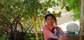 مرگ معمایی آیلار ۸ ساله بندر عباسی روی پشت بام خانه