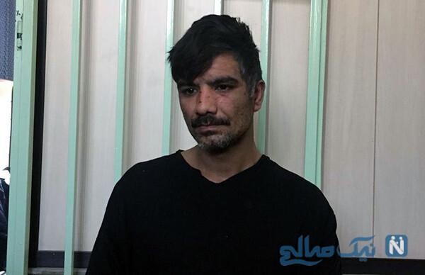 اعدام کفتار تهران
