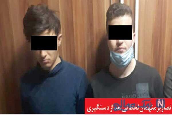 مادرکشی در مشهد و راز جنایت شوم دو برادر در کوه های خلج