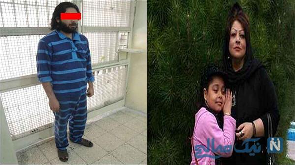 مادر و دختر تهرانی