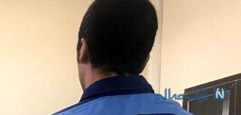 بی رحم ترین پسر تهرانی و سناریوی برای پنهان کردن راز قتل مادرش