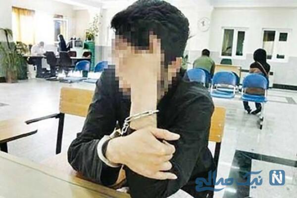 جنایت شیشه ای پسر جوان تهرانی و اعترافات هولناک او به مادرکشی