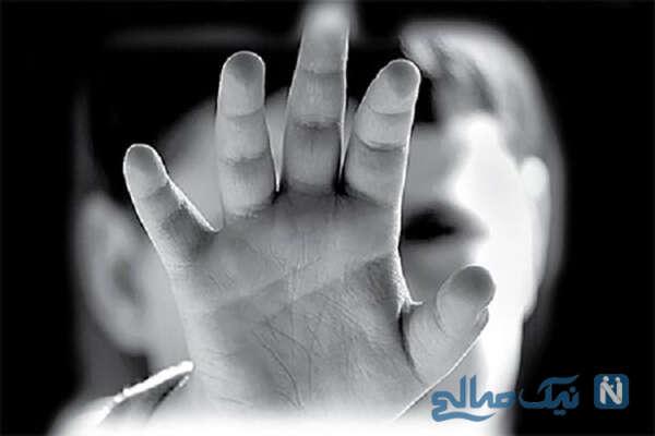 شکنجه پدر و نامادری سرانجام قطع شدن انگشت پاهای دانیال در سبزوار
