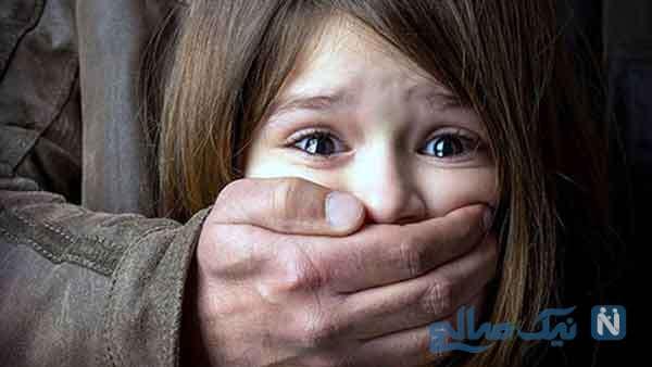 آزار و اذیت دو کودک