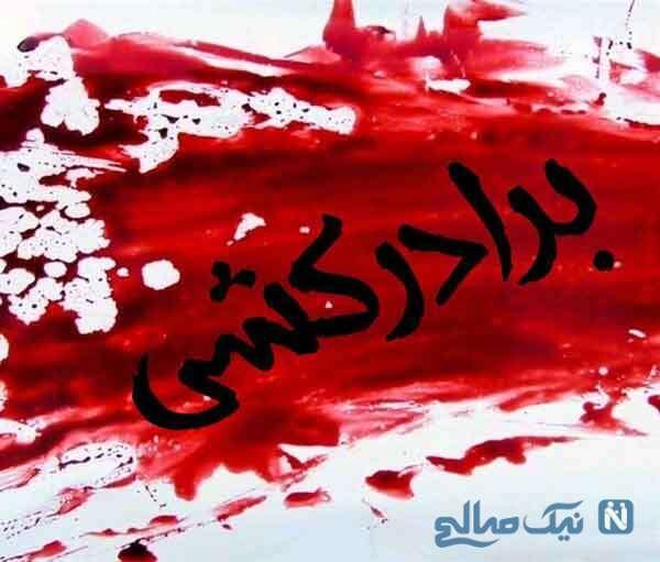 خودکشی پسر جوان تهرانی