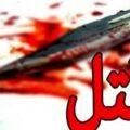 دستگیری قاتلان جوان یزدی که در تعطیلات سال نو خانواده ای را عزادار کردند