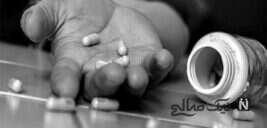 خودکشی مادر تهرانی در صحنه خودکشی مرموز پسرجوانش