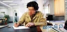 انتقام جویی هولناک کارگر اخراجی از برادران فرش فروش تهرانی