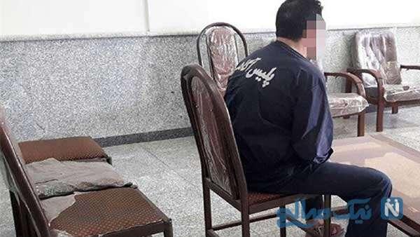 بی رحم ترین قاتل ایران