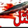 جنایت فجیع همسرکشی مرد بی رحم در تهران به خاطر بچه دار نشدن