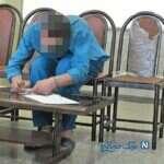 جنایت فجیع در کری خوانی پس از دربی در تهران با ۲۰ ضربه چاقو