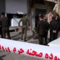 جنایت خانوادگی اهواز قتل عام ۴ برادر با رگبار ۲ پسر عموی کینه جو +قاتل و مقتولان