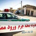 کشتن دختر بچه ۵ساله مشهدی توسط پدر سنگدل در یک تراژدی تلخ +تصاویر