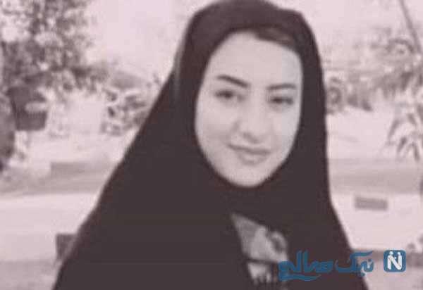 پشت پرده قتل مبینا سوری نوعروس لرستانی با انگیزه ناموسی توسط شوهر روحانی اش