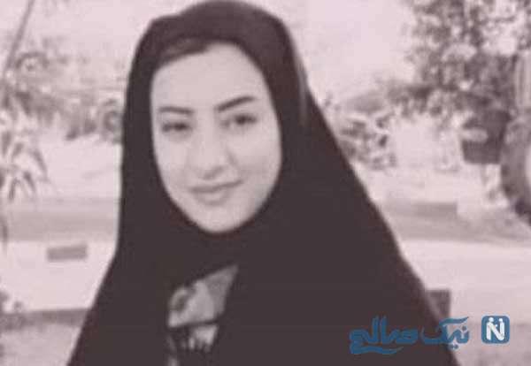 ماجرای قتل ناموسی مبینا سوری همسر ۱۶ ساله یک روحانی در لرستان +عکس