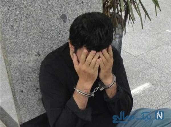 مرد شکاک تهرانی به خاطر سوءظن جنایتی هولناک را رقم زد +گفتگو با قاتل