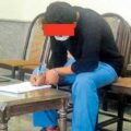 اسرار کشتن خواننده زیرزمینی در منطقه خلازیر تهران +عکس
