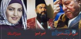 عکس های خنده دار از ایرانی ها در تعطیلات تا ماشین متفاوت عروس سری ۶۱۵