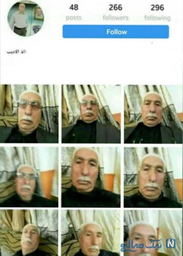 عکس های خنده دار 619