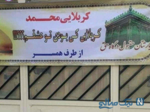 عکس های خنده دار از بازگشایی مدارس تا رژ لب سبز سوغات مکه سری ۶۴۶