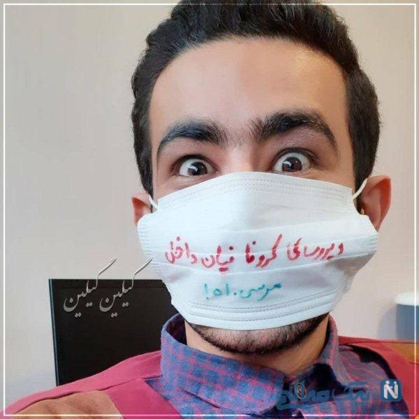 امنیت ماسک های ما در برابر کرونا