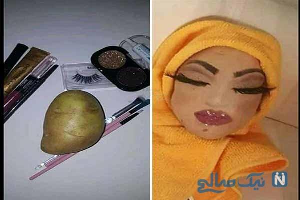عکس های خنده دار از تاثیر آرایش بر سیب زمینی تا مرغ تریاکی سری ۶۷۸