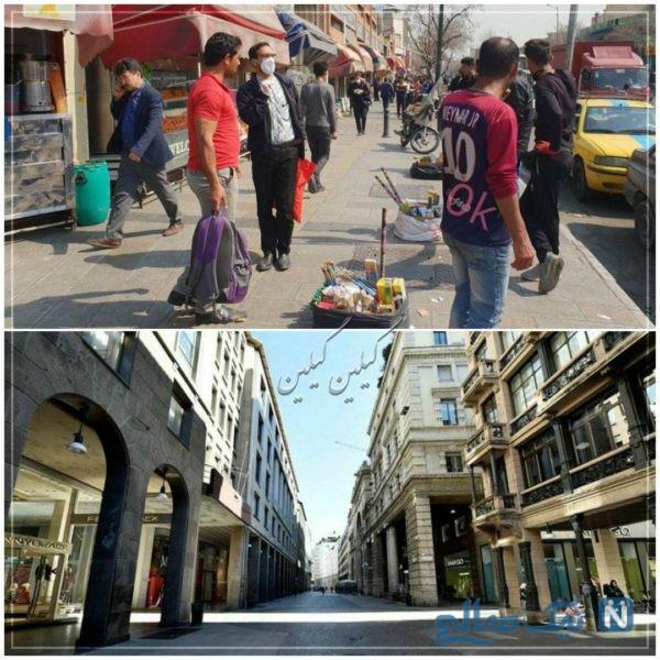 تفاوت قرنطینه ایتالیا و ایران