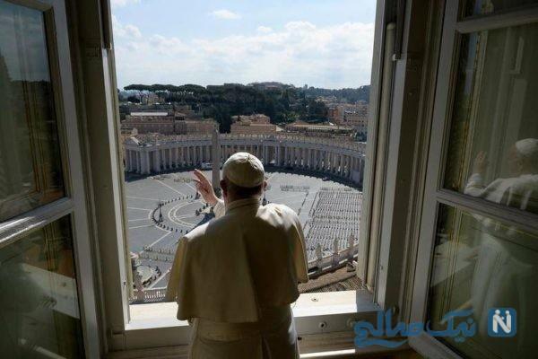 پاپ و میدان خالی
